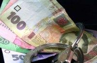 Расплата за взятку: на Днепропетровщине чиновницу посадили на 5 лет и конфисковали имущество