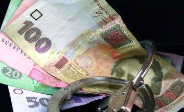 В Днепропетровской области на взятке более чем 50 тыс. грн попалась чиновница госземкадастра