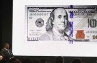 США приостановили выпуск $100 купюр из-за сбоя в печатном процессе