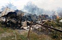 На Днепропетровщине дотла  сгорел одноэтажный жилой дом