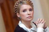 Юлия Тимошенко инициирует создание комиссии для расследования коррупции правительства Яценюка