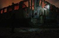 Масштабный пожар в Кривом Роге: огнем уничтожено металлическое сооружение с находившимися внутри автомобилями (ВИДЕО)