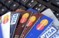 В Днепре злоумышленники опустошили банковские счета граждан на полмиллиона гривен (ФОТО)