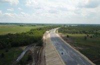 На Днепропетровщине строят новый 7-километровый участок решетиловской трассы