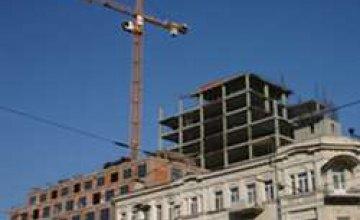 На треть вырастут цены на первичном рынке жилья в Днепропетровске