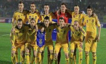Сборная Украины разгромила в товарищеском матче команду США со счетом 2:0