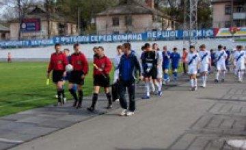 Матч «Сталь» - «Динамо-2» перенесен на 12 июня