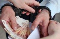 Житель Кривого Рога предлагал полицейскому взятку 5 тыс. долларов за непривлечение к ответсвенности