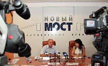 Пресс-конференция «Реконструкция автовокзального комплекса в Днепропетровске» в пресс-центре ИА «НОВЫЙ МОСТ» (фото)