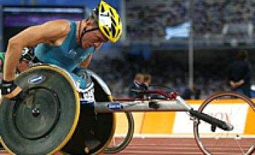 Из Днепропетровской области на Олимпиаду едут 25 паралимпийцев