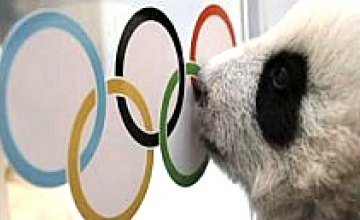 Из Днепропетровской области на Олимпиаду-2008 поехали 9 новичков