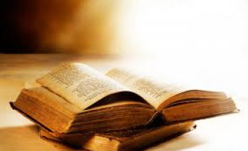 Библиотека для бойцов АТО пополнилась новыми книгами