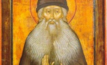 Сегодня православные христиане молитвенно чтут преподобного Максима исповедника