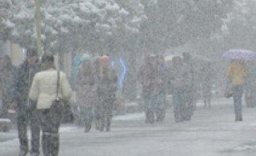 Погода в Днепре 3 февраля: возможны метели