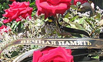 Днепропетровские милиционеры почтили память погибших коллег