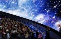 Днепровский планетарий нуждается в ремонте лестницы и пандусах для людей с особыми потребностями