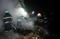 На Днепропетровщине мужчина-инвалид пострадал во время пожара (ФОТО)