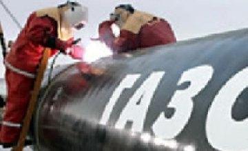 Наблюдатели ЕС подтвердили блокировку российского газа Украиной