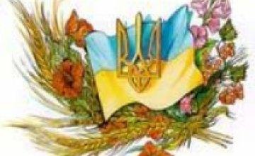 Украина упала в рейтинге экономической свободы до 152 места