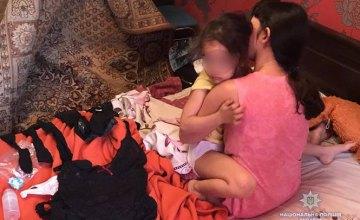 На Днепропетровщине семейная пара использовала 4-летнюю дочь для создания порнографического видео (ФОТО)