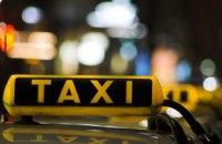 В Днепропетровске проверили такси