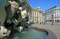 Австрия заинтересована в долгосрочном сотрудничестве с Днепропетровском