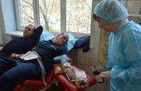 Сотрудники ГСЧС сдали кровь для пострадавших пиротехников из Донецкой области