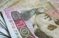 На Днепропетровщине на взятке в 13 тыс. грн попался председатель жилищно-коммунального кооператива