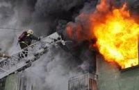 В Днепре горел двухэтажный жилой дом