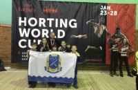 Спортсмены из Днепра победили на Кубке мира по хортингу