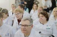 Борис Филатов: город будет поддерживать свои больницы - независимо от того, как со стороны центральной власти будет «реформироваться» здравоохранение