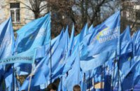 Уволенный губернатор Днепропетровской области считает, что на Ющенко надавили