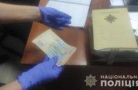 На Днепропетровщине предпринимательница пыталась подкупить полицейского