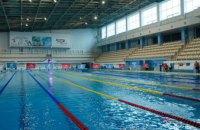Громады Днепропетровщины могут получить средства на строительство бассейнов и спортивных комплексов