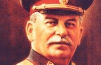 Запорожские власти не выделили земли под памятник Сталину
