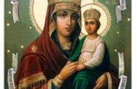 Сегодня православные чтут иконы Божией Матери «Споручница грешных»