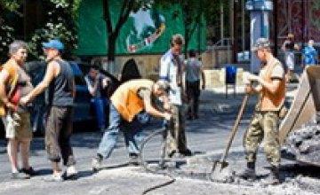 КРУ начала проверку расходования средств на ремонт днепропетровских дорог