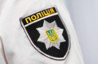 Нацполіція Дніпропетровщини відкрила 24 вакансії: як взяти участь у конкурсі