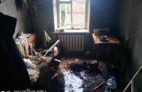 В Днепре пенсионер чуть не сгорел живьем в собственной квартире