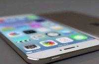Япония оштрафовала Apple на $118 млн
