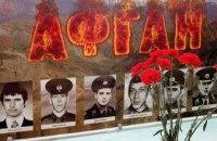 Команда ОПЗЖ в Днепропетровской области чествовала ветеранов Афганистана и почтила память павших солдат (ФОТО, ВИДЕО)