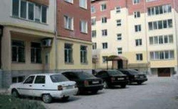 Цены на жилье на вторичном рынке Днепропетровска порадуют стабильностью