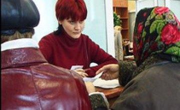 Горсовет планирует реорганизовать абонентские отделы обсуживания жителей