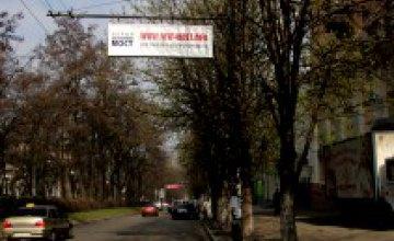 Областные власти демонтировали 1,684 тыс. придорожных рекламных щитов