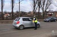 На Днепропетровщине в результате ДТП сбили пешехода