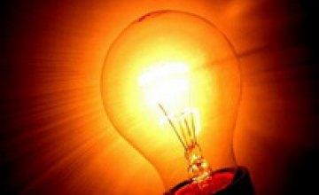10 общежитий Днепропетровска отключены от электроэнергии за долги