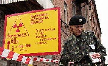 КМУ создал комиссию по решению экологических проблем Днепродзержинска