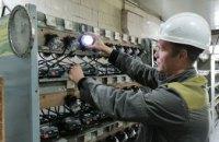 На шахті ДТЕК запровадили цифрову систему позиціонування для підвищення безпеки шахтарів