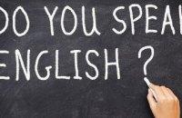 Do you speak English - днепровцев приглашают бесплатно учить английский