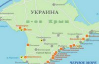В Крыму признали, что не обеспечат полуостров без Украины